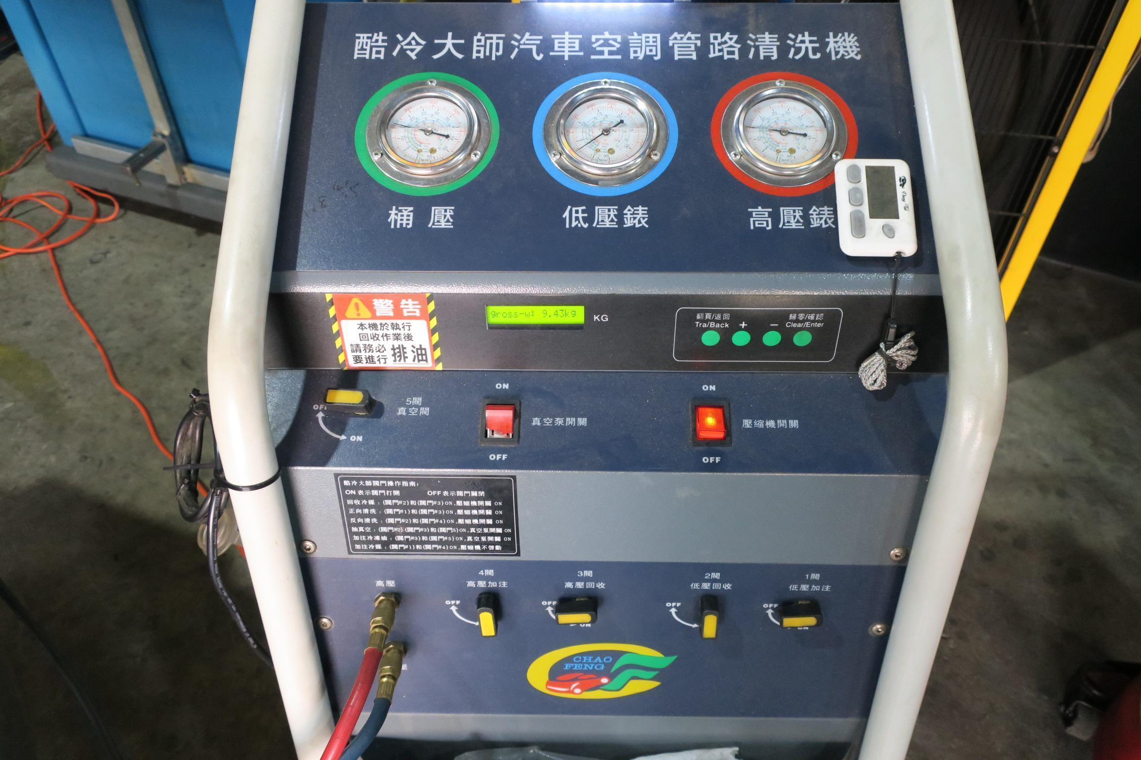 (圖14)冷氣管路專用清洗設備。
