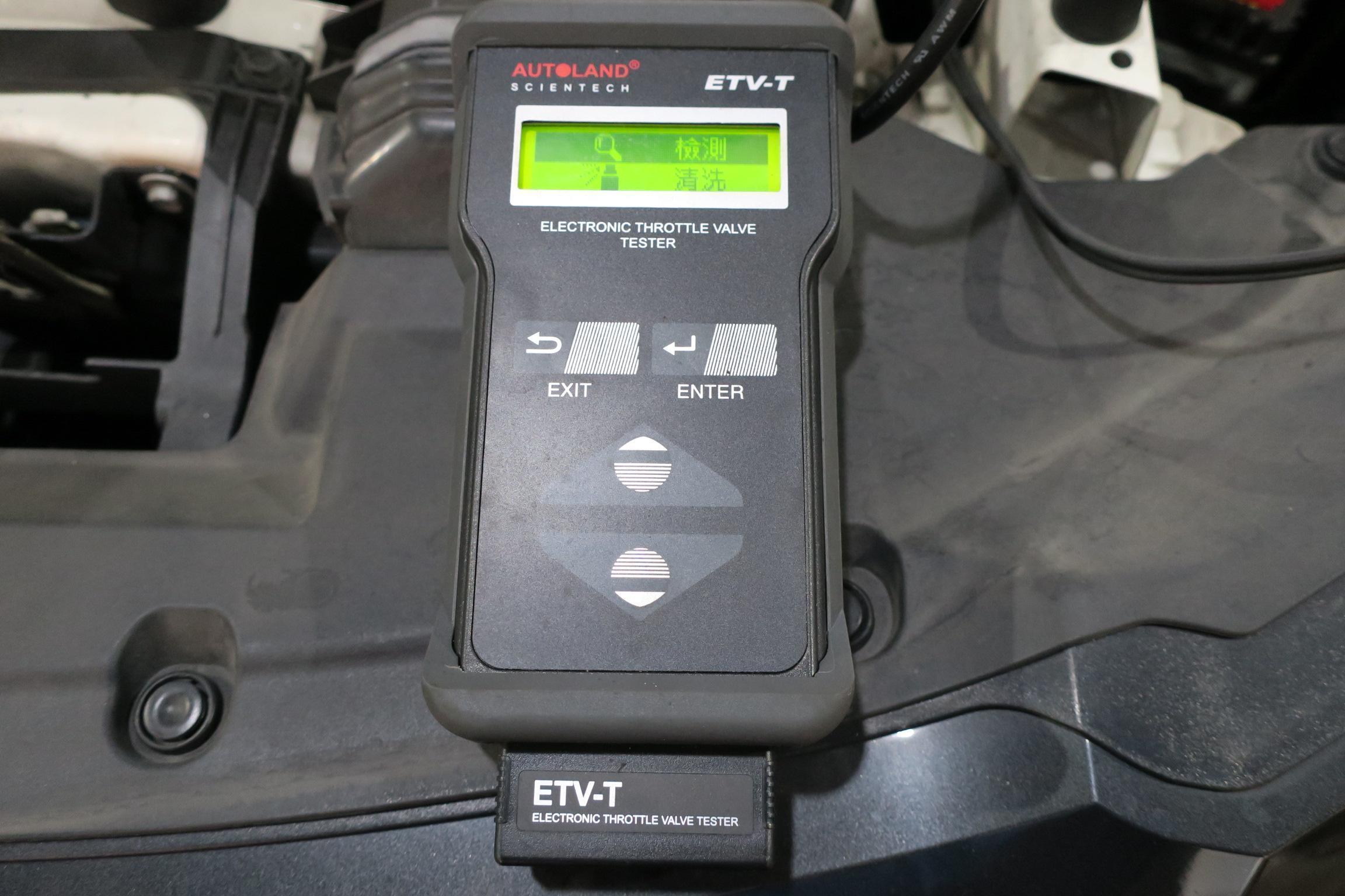 (圖20)AUTOLAND ETV-T電子油門診斷設備。