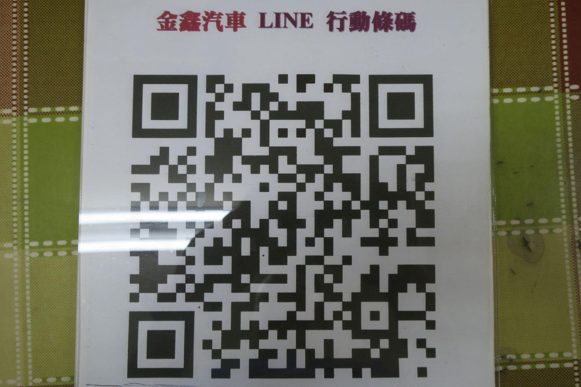 OiCar金鑫汽車