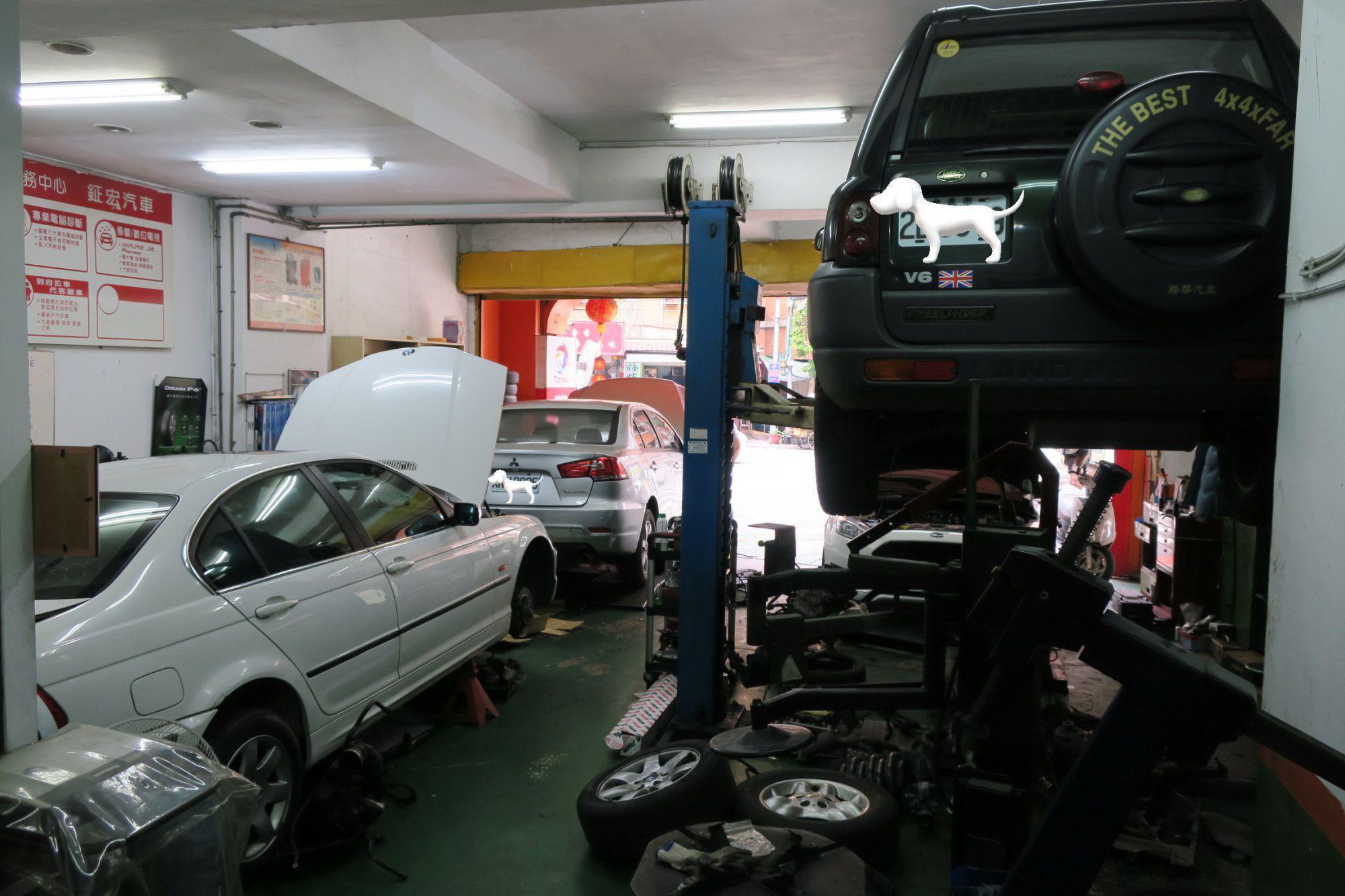 OiCar鉦宏汽車保修廠