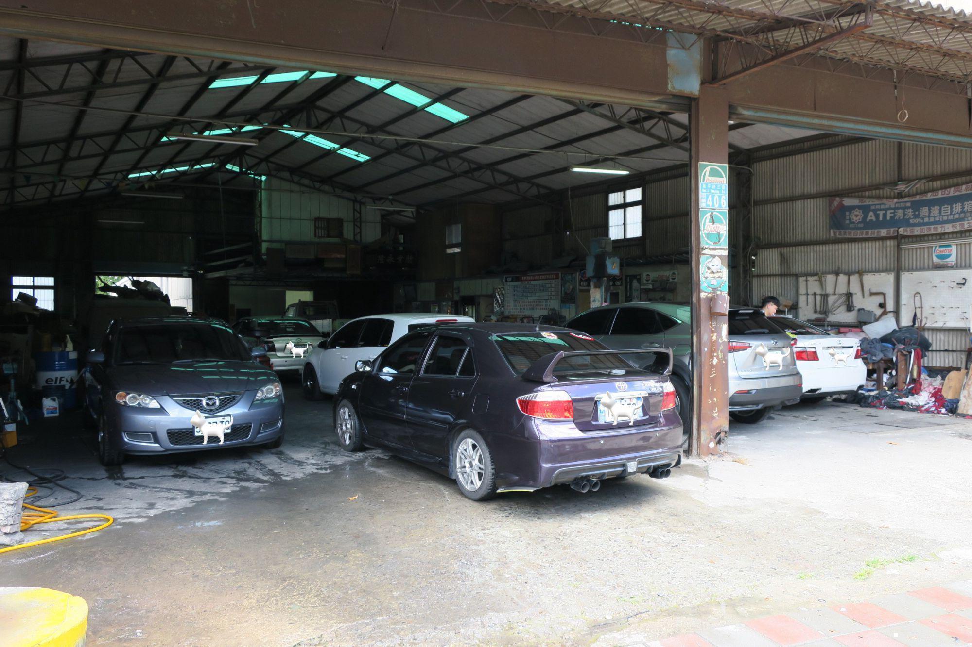 OiCar東泰汽車修理廠