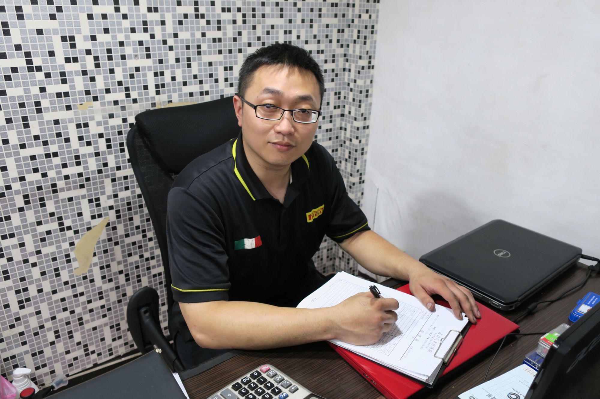 OiCar鑫益汽車修護廠