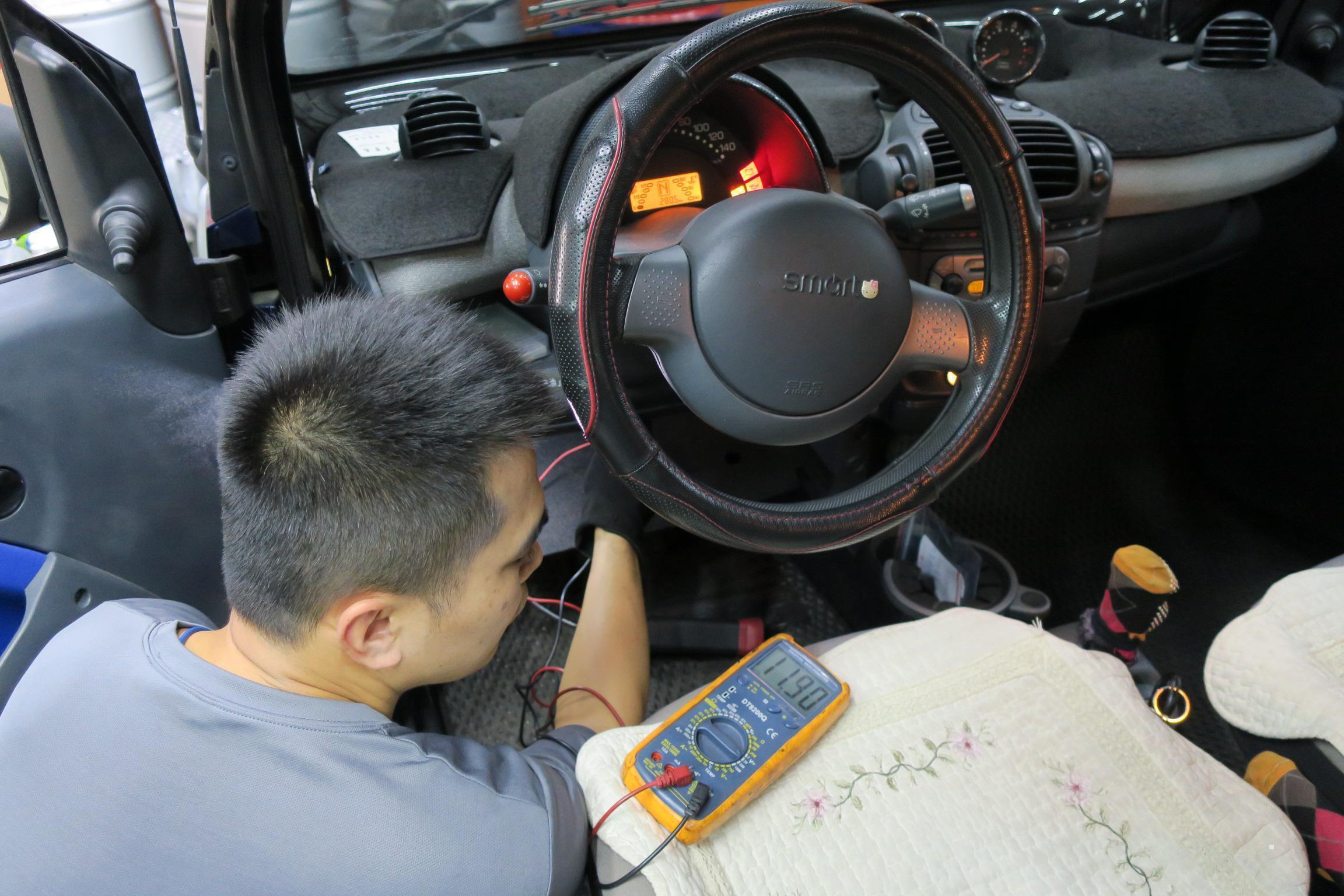 OiCar駿晟汽車維修中心/M-Benz&Smart專修