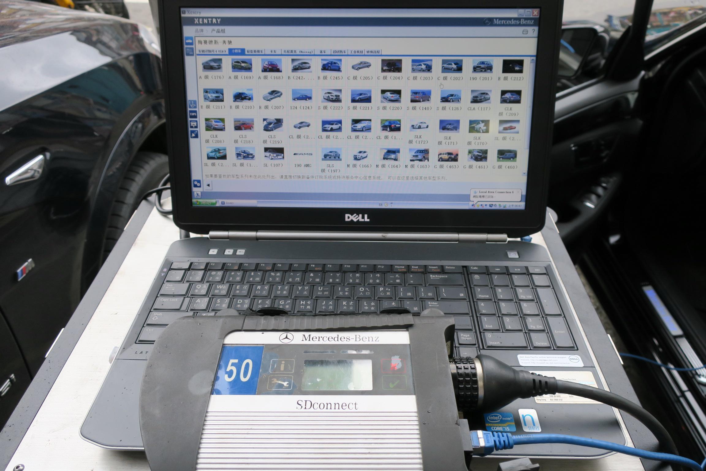 OiCar日進汽車修護中心/M-BENZ&BMW精修