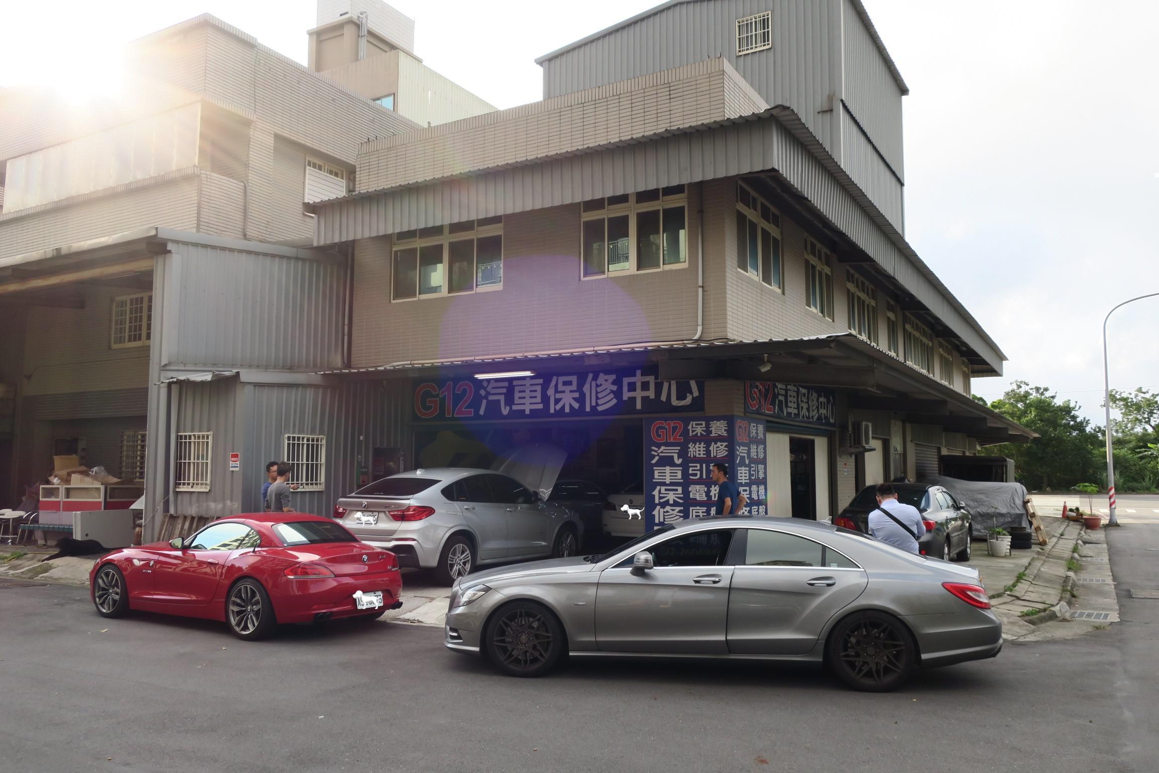 OiCarG12汽車保修中心
