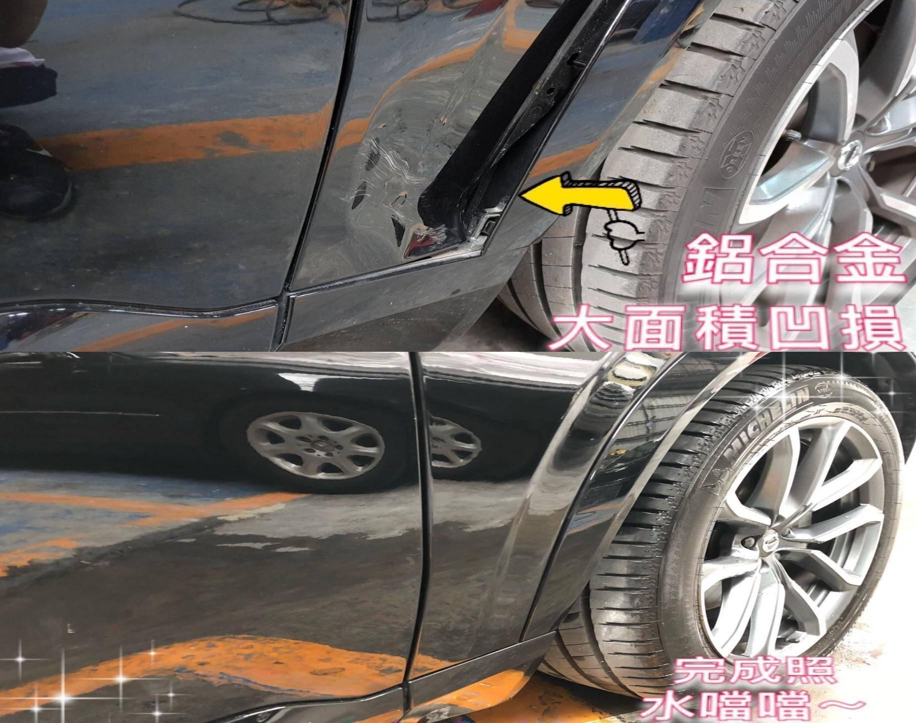 OiCar壢威汽車保修鈑烤中心