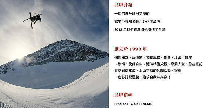 PROTEST 男 雪褲 (地表藍) OWENY 19AW SNOWPANTS