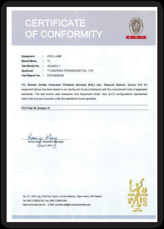 美國FCC認證