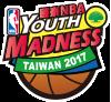 國泰NBA Youth Madness 大專三對三籃球賽
