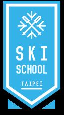 台灣滑雪學校